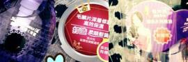 超威的免沖洗護髮品~護色水亮精油更適合在熱吹和電棒之前打底使用..