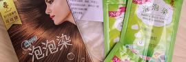 在家也能輕鬆染髮~十五分鐘輕鬆完成的白髮救星-泡泡染